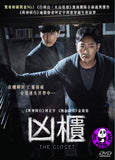 The Closet (2020) 凶櫃 (Region 3 DVD) (English Subtitled) Korean movie aka Keulrojet