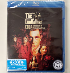 The Godfather Coda: The Death of Michael Corleone Blu-ray (1990) 教父大結局: 米高‧柯里昂之死 (Region A) (Hong Kong Version) aka The Godfather: Part III
