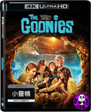 The Goonies 4K UHD (1985) 小靈精 (Hong Kong Version)