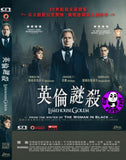 The Limehouse Golem (2016) 英倫謎殺 (Region 3 DVD) (Chinese Subtitled)