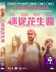 The Peanut Butter Falcon (2019) 迷途花生醬 (Region Free DVD) (Chinese Subtitled)
