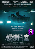 The Platform (2019) 饑餓鬥室 (Region 3 DVD) (English Subtitled) Spanish movie aka El hoyo