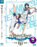 The Prince of Tennis Volume 1 Best Games (2018) 網球王子:手塚vs跡部 (Vol.1-3全套完) (Region 3 DVD) (English Subtitled) Japanese Animation