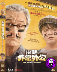 The War with Grandpa (2020) 決戰非常外公 (Region 3 DVD) (Chinese Subtitled)