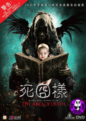 The ABCs of Death Blu-Ray (2012) (Region A) (Hong Kong Version)