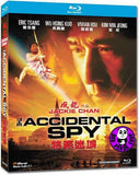 The Accidental Spy Blu-ray (2000) (Region A) (English Subtitled)