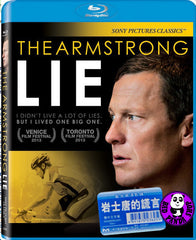 The Armstrong Lie Blu-Ray (2013) (Region Free) (Hong Kong Version)
