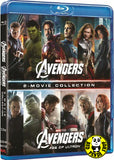 The Avengers 2-Movie Collection 復仇者聯盟 1+2 套裝 Blu-Ray (2012-2015) (Region A) (Hong Kong Version)