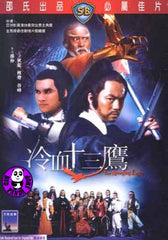 The Avenging Eagle (1978) (Region 3 DVD) (English Subtitled) (Shaw Brothers)