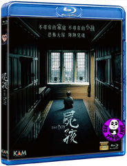 The Boy 屍孩 Blu-Ray (2016) (Region A) (Hong Kong Version)