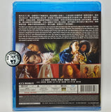 The Bride With White Hair 2 Blu-ray (1993) 白髮魔女 (Region Free) (English Subtitled) 白髮魔女傳2 Remastered 修復版