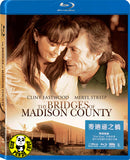 The Bridges Of Madison County 麥迪遜之橋 Blu-Ray (1995) (Region Free) (Hong Kong Version)