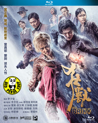 The Brink 狂獸 Blu-ray (2017) (Region A) (English Subtitled)
