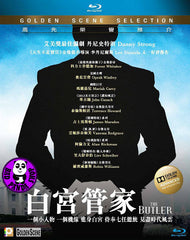The Butler Blu-ray (2013) (Region A) (Hong Kong Version)