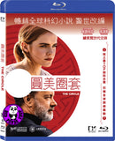 The Circle 完美圈套 Blu-Ray (2017) (Region A) (Hong Kong Version)