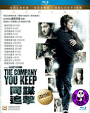 The Company You Keep Blu-Ray (2014) (Region A) (Hong Kong Version)
