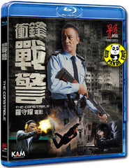 The Constable Blu-ray (2013) (Region Free) (English Subtitled)