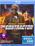 The Contractor Blu-Ray (2007) (Region Free) (Hong Kong Version)