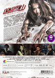 The Demon In The Mountain (2013) (Region 3 DVD) (English Subtitled) a.k.a. Bleeding Mountain
