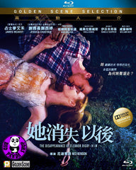 The Disappearance of Eleanor Rigby: Him Blu-Ray (2014) (Region A) (Hong Kong Version)