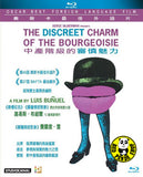 The Discreet Charm of the Bourgeoisie 中產階級的審慎魅力 (1972) (Region A Blu-ray) (Hong Kong Version) French movie aka Le charme discret de la bourgeoisie