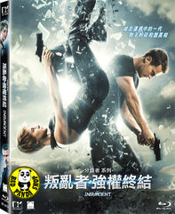 The Divergent Series: Insurgent Blu-Ray (2015) (Region A) (Hong Kong Version)