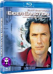 The Eiger Sanction 勇闖奪命峰 Blu-Ray (1975) (Region A) (Hong Kong Version)