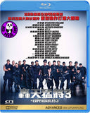 The Expendables 3 Blu-Ray (2014) (Region A) (Hong Kong Version)