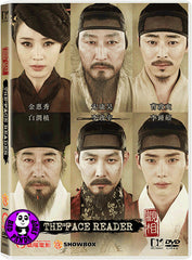 The Face Reader (2013) (Region 3 DVD) (English Subtitled) Korean movie a.k.a. Physiognomy
