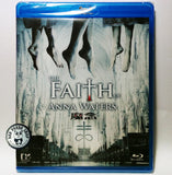 The Faith Of Anna Waters 魔念 Blu-Ray (2016) (Region A) (Hong Kong Version) aka The Offering