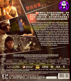 The Fatal Encounter (2014) (Region A Blu-ray) (English Subtitled) Korean movie a.k.a. King's Wrath / Yeokrin
