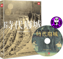 The Forgotten City DVD (CNEX) (Region 3) (Hong Kong Version)