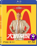 The Founder 大創業家 Blu-Ray (2017) (Region A) (Hong Kong Version)