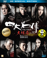 The Four III 3D Blu-ray (2014) (Region Free) (English Subtitled)