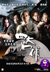 The Four (2013) (Region Free DVD) (English Subtitled)