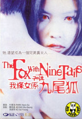 The Fox With Nine Tails (1994) (Region Free DVD) (English Subtitled) Korean movie