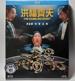 The Gambling Ghost Blu-ray (1991) 洪福齊天 (Region Free) (English Subtitled) Remastered 修復版