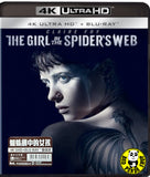 The Girl In The Spider's Web 蜘蛛網中的女孩 4K UHD + Blu-Ray (2018) (Hong Kong Version)