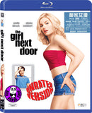 The Girl Next Door Blu-Ray (2004) (Region A) (Hong Kong Version)