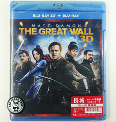 The Great Wall 長城 2D + 3D Blu-ray (2017) (Region Free) (Hong Kong Version) 2 Disc