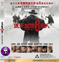 The Hateful Eight 冰天血地8惡人 Blu-Ray (2015) (Region A) (Hong Kong Version)