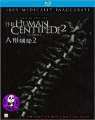 The Human Centipede 2 - Full Sequence Blu-Ray (2011) (Region A) (Hong Kong Version)