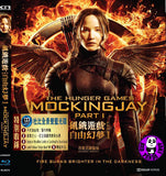 The Hunger Games: Mockingjay Part 1 飢餓遊戲 3: 自由幻夢 上集 Blu-Ray (2014) (Region A) (Hong Kong Version)