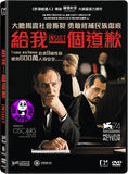 The Insult 給我一個道歉 (2017) (Region 3 DVD) (English Subtitled) Arabic movie aka L'insulte