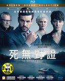 The Invisible Guest 死無對證 (2017) (Region A Blu-ray) (English Subtitled) Spanish movie aka Contratiempo
