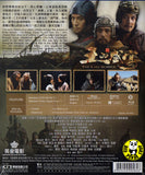 The Last Supper Blu-ray (2012) (Region A) (English Subtitled)