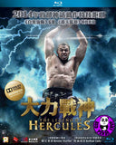 The Legend Of Hercules Blu-Ray (2014) (Region A) (Hong Kong Version)