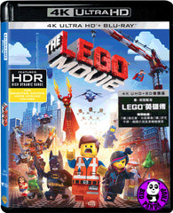 The Lego Movie LEGO 英雄傳‬ 4K UHD + Blu-Ray (2014) (Hong Kong Version) 2 Discs