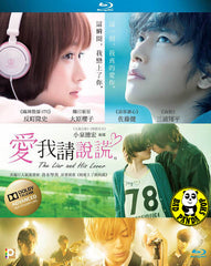 The Liar and His Lover (2013) (Region A Blu-ray) (English Subtitled) Japanese Movie a.k.a. Kanojo wa Uso o Aishisugiteru