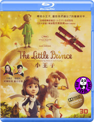 The Little Prince 小王子 2D + 3D (2015) (Region A Blu-ray) (English Subtitled) French Animation a.k.a. Le Petit Prince